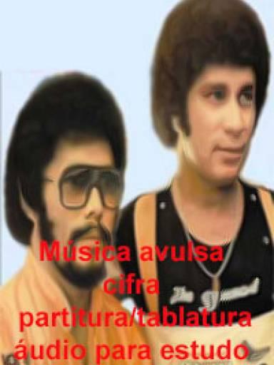 Tropas E Boiadas (Toada) - Pedro e Paulo